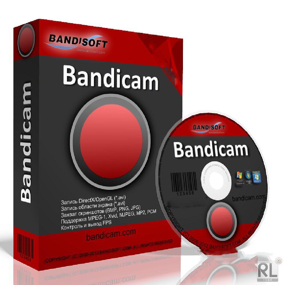Bandicam 3.0.2.1014 - Quay hình màn hình máy tính và game với chất lượng cao 7