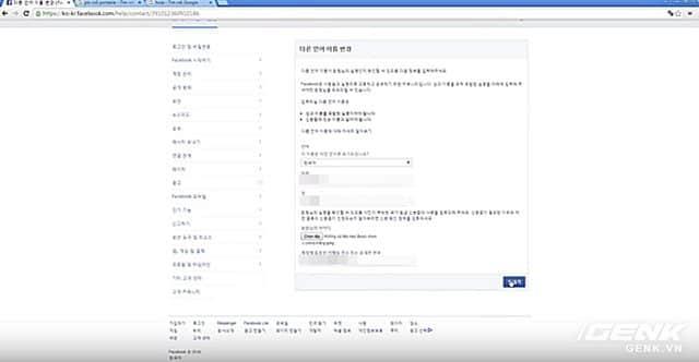 6 1 - Hướng dẫn đổi tên Facebook người khác giống Vũ Đình Dũng