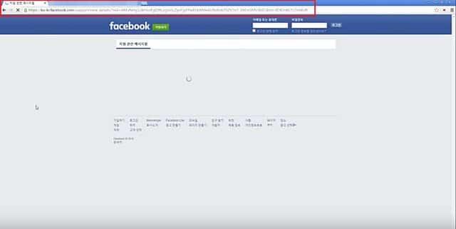7 - Hướng dẫn đổi tên Facebook người khác giống Vũ Đình Dũng
