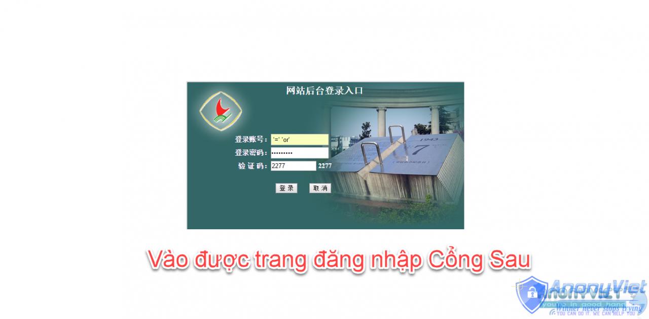 dang nhap - Truy Cập Quyền Admin của Website không cần tài khoản