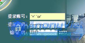 pass - Truy Cập Quyền Admin của Website không cần tài khoản
