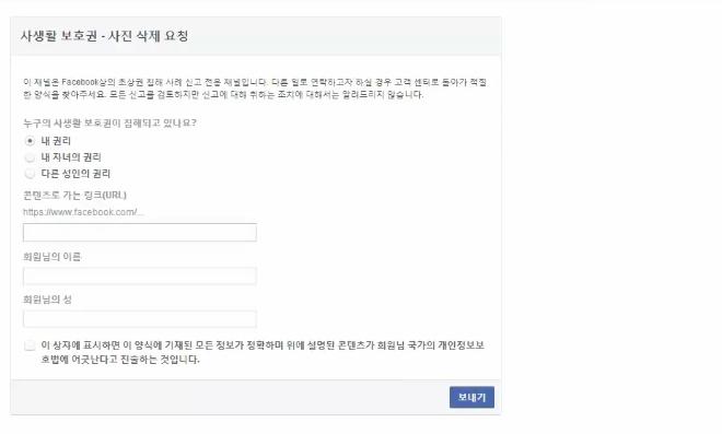 Facebook Contact 561