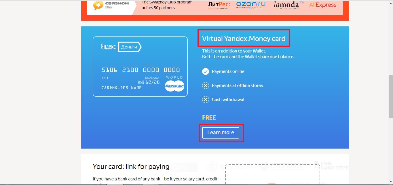 thẻ visa ảo