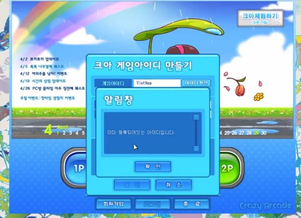 Cách tạo tài khoản Boom Hàn Quốc (Crazy Arcade) Free 19