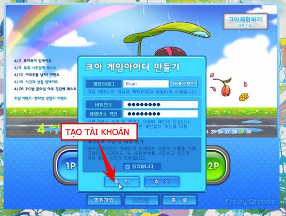 Cách tạo tài khoản Boom Hàn Quốc (Crazy Arcade) Free 23