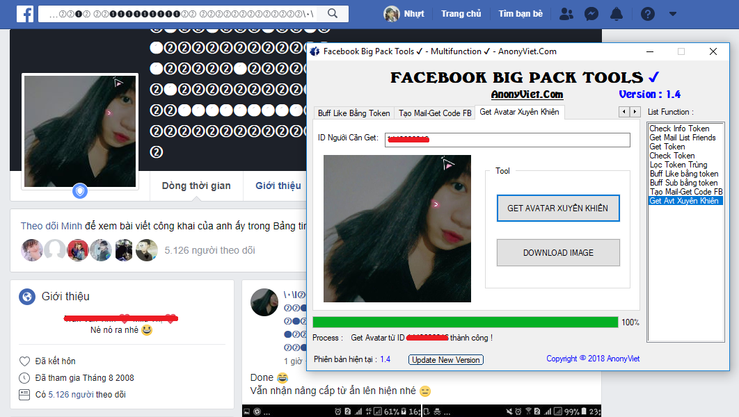 Facebook BigPack Tools