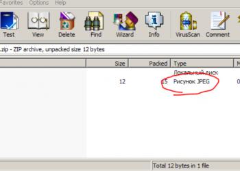 Hướng dẫn đổi đuôi file virus thành file ảnh, tài liệu 2