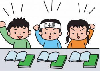 Share giáo trình học tiếng Nhật đầy đủ của đại học FPT 3