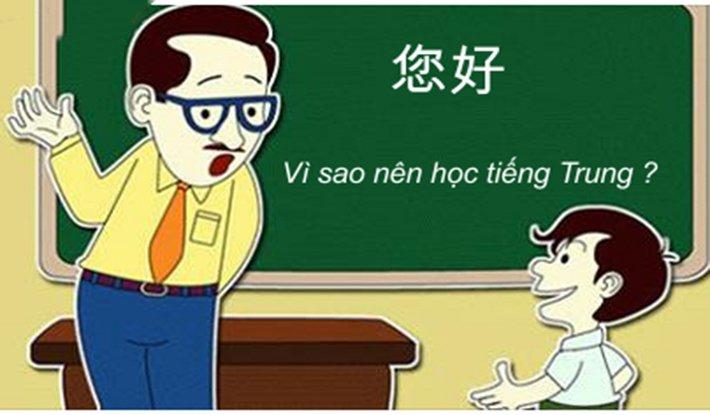 Khóa học tiếng Trung Quốc