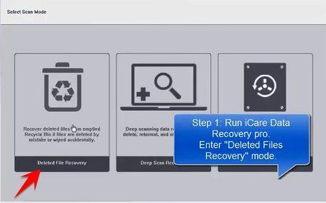 cách sử dụng iCare Data Recovery Pro lấy lại dữ liệu bị xóa