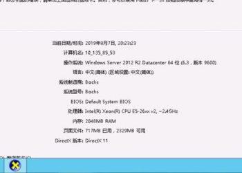 Cách tạo miễn phí VPS Windows của Cisco 3 ngày không cần VISA 5