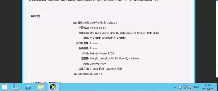 Cách tạo VPS Windows của Tencent sử dụng trong 1 giờ 6