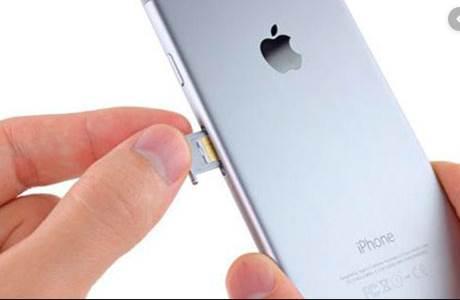 Các cách kiểm tra điện thoại cũ bạn cần phải biết để không mua hàng dõm 2