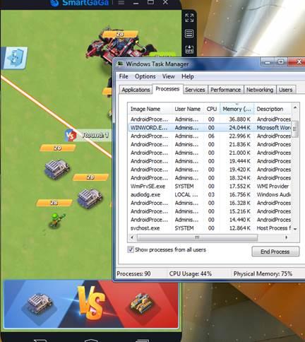 Download SmartGaga