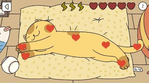 cách nựng mèo game Adorable Home