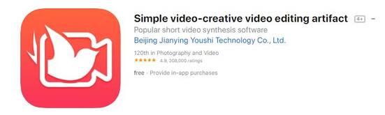 Cách làm Video Hot Girl cầm bảng có hình và tên của bạn bằng 简影
