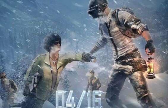 PUBGMobile ra mắt chế độ chơi mới Cold Front Survival vào ngày 16/4 13