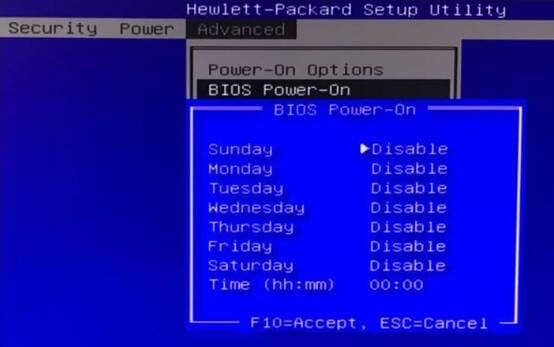 Hướng dẫn hẹn giờ khởi động máy tính và phần mềm trên Windows 3