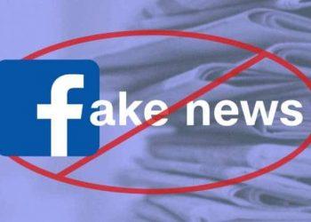 """Nhiều người bị lừa về tin """"Quyền riêng tư"""" hình ảnh trên Facebook 5"""
