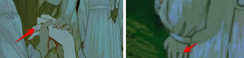 Cả hai cùng đeo nhẫn giống nhau