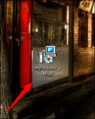 mylockbox setup