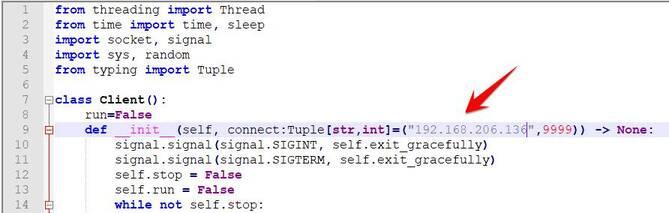 Tạo Botnet DDOS đơn giản bằng Py-Botnet